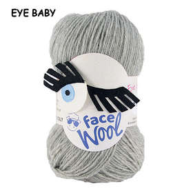 Eye baby