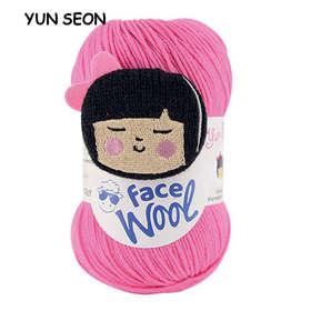 Yun seon
